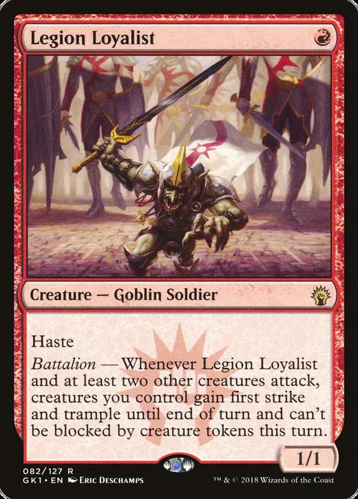 Legion Loyalist image