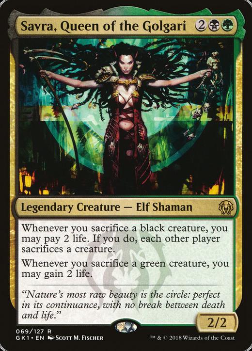 Savra, Queen of the Golgari image
