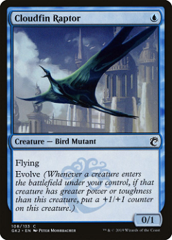 Cloudfin Raptor image
