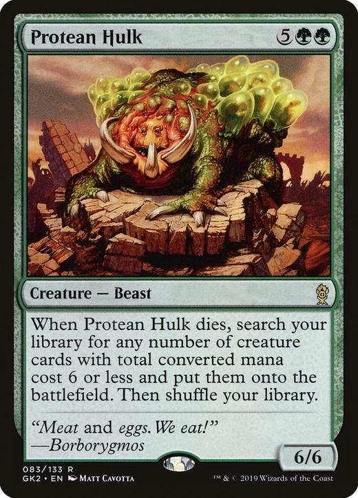 Protean Hulk image