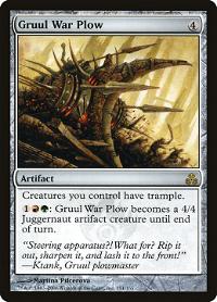 Gruul War Plow image