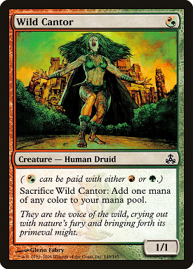 Wild Cantor image