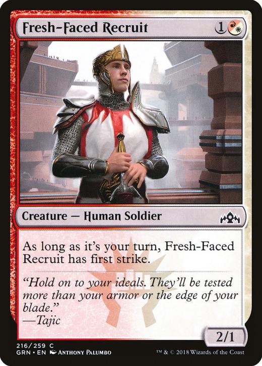Fresh-Faced Recruit image