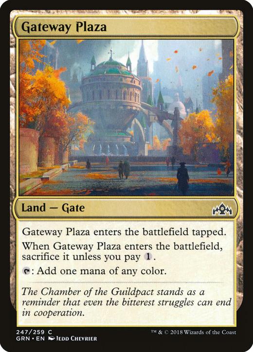 Gateway Plaza image