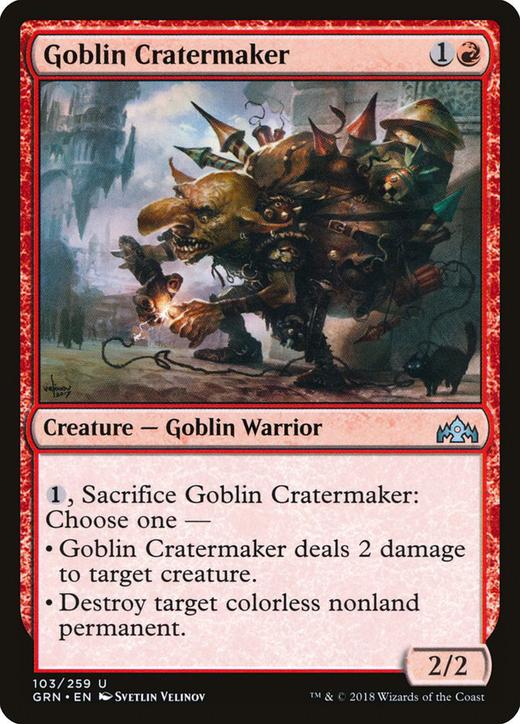 Goblin Cratermaker image