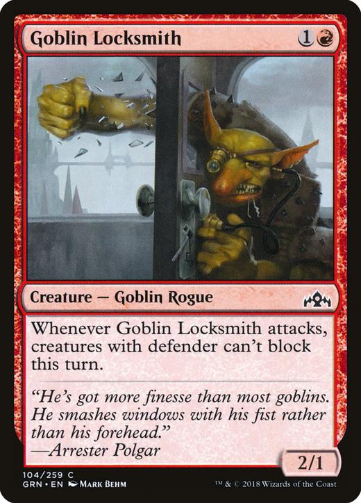 Goblin Locksmith image