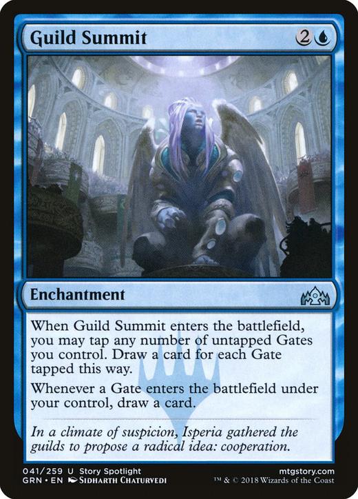 Guild Summit image