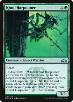 Kraul Harpooner image