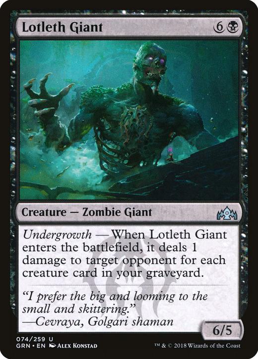 Lotleth Giant image