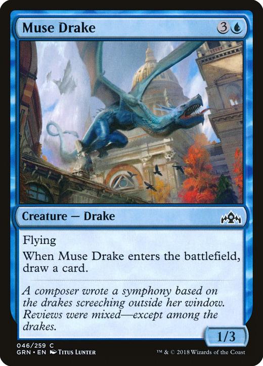 Muse Drake image