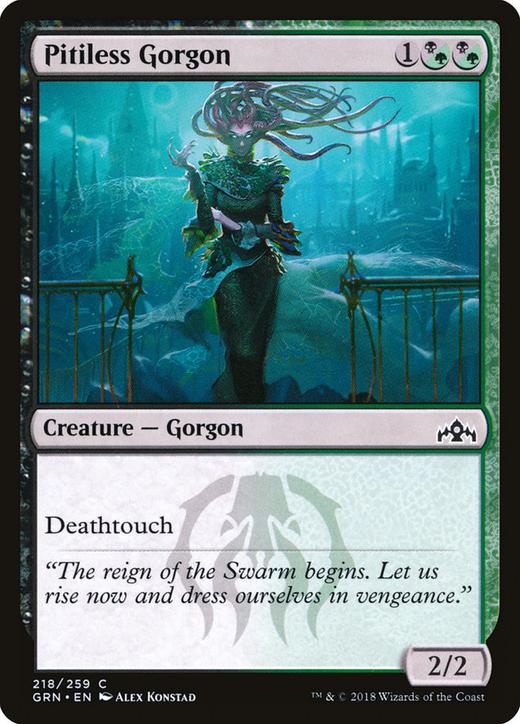 Pitiless Gorgon image