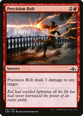 Precision Bolt image