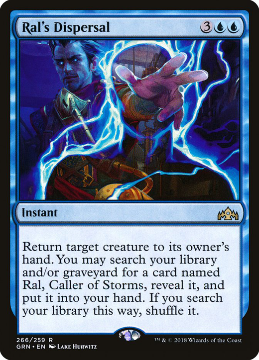 Ral's Dispersal image