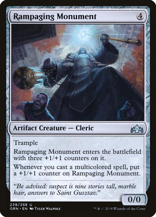 Rampaging Monument image