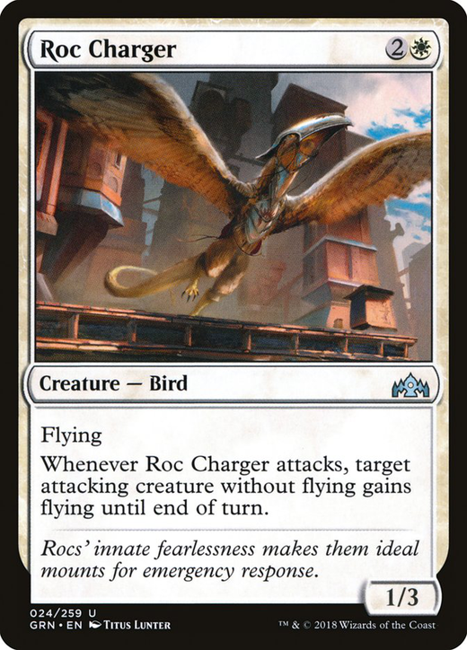 Roc Charger image