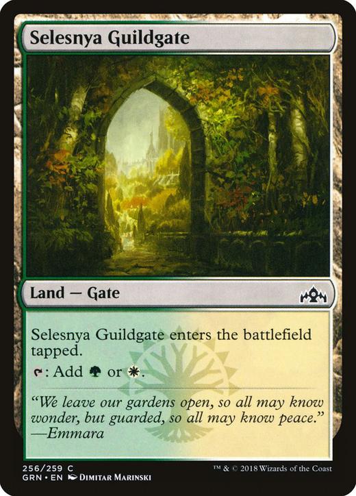 Selesnya Guildgate image