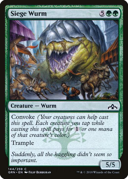 Siege Wurm image