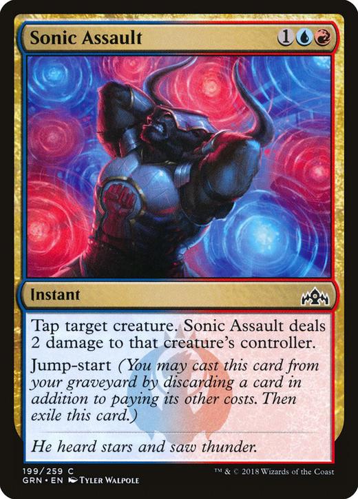 Sonic Assault image