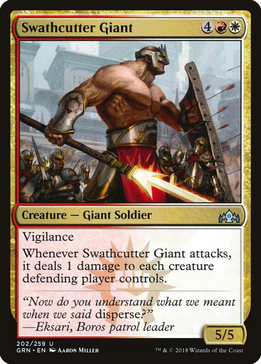 Swathcutter Giant image