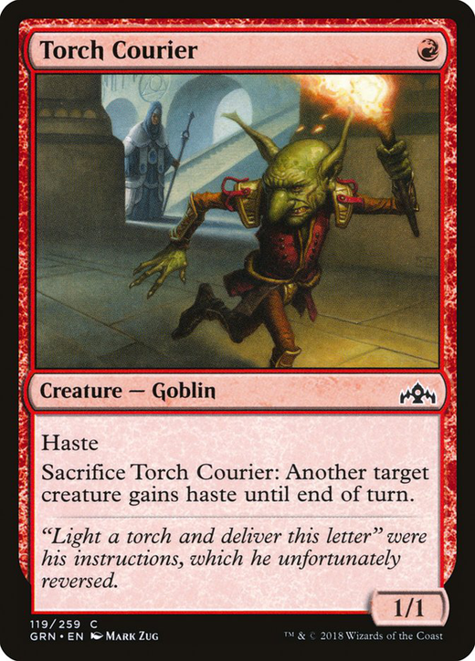 Torch Courier image