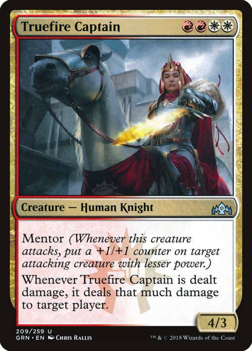 Truefire Captain image