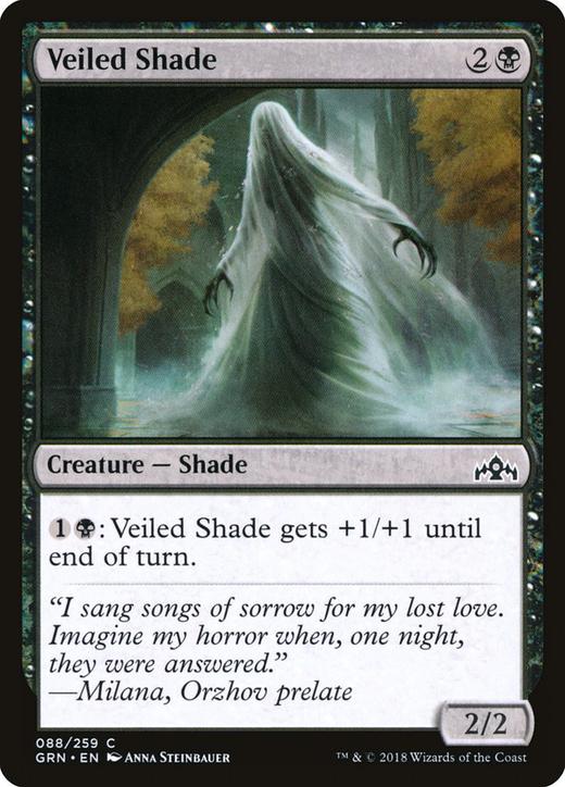 Veiled Shade image