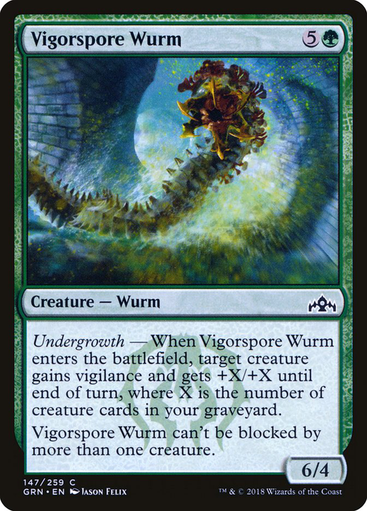 Vigorspore Wurm image