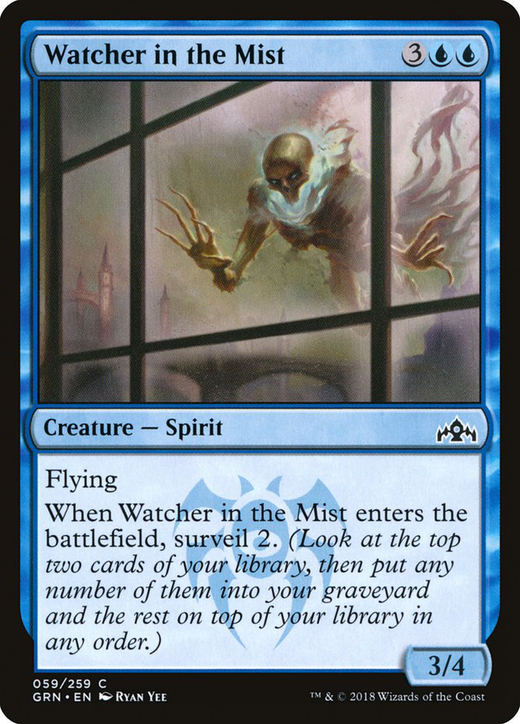 Watcher in the Mist image