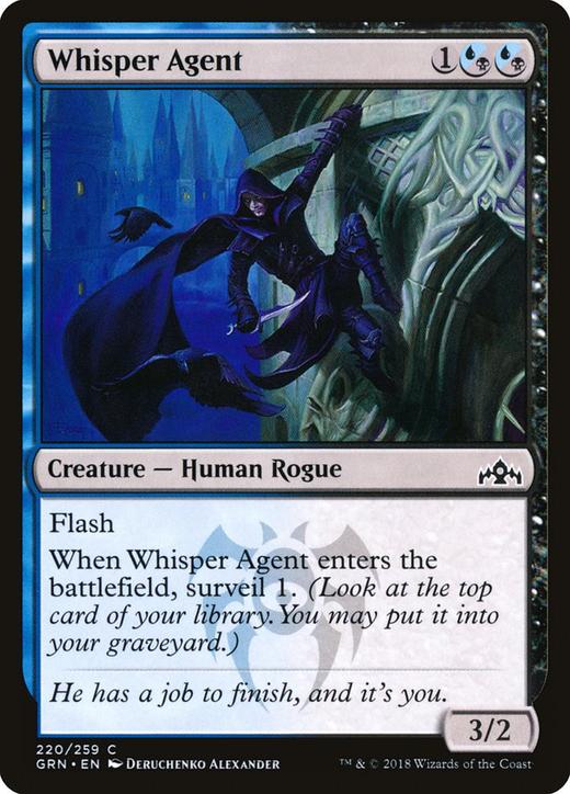 Whisper Agent image