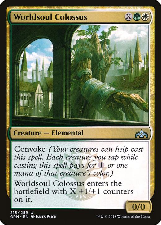Worldsoul Colossus image