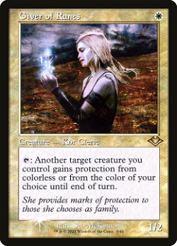 Giver of Runes image