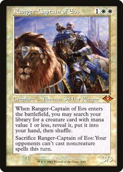 Ranger-Captain of Eos image