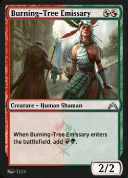 Burning-Tree Emissary image