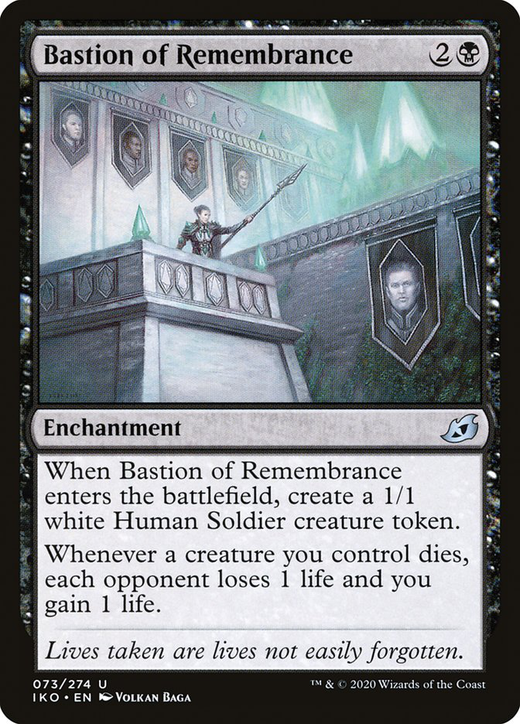 Bastion of Remembrance image