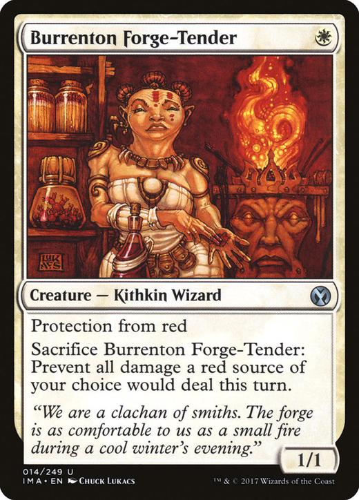 Burrenton Forge-Tender