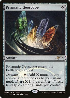 Prismatic Geoscope image
