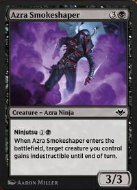 Azra Smokeshaper image