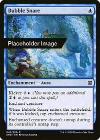 Bubble Snare image
