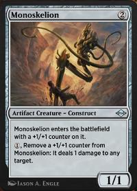 Monoskelion image