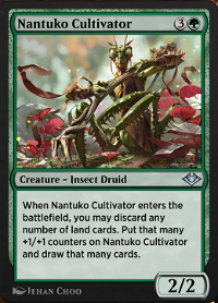 Nantuko Cultivator image