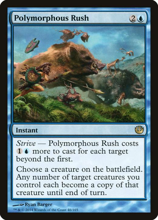 Polymorphous Rush image