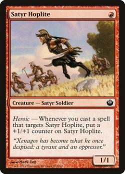 Satyr Hoplite image