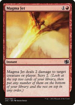 Magma Jet image