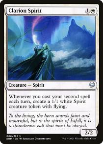 Clarion Spirit image