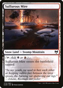 Sulfurous Mire image
