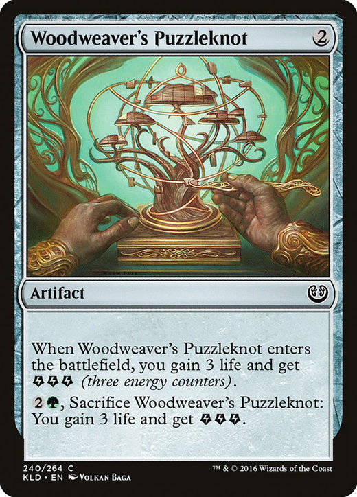 Woodweaver's Puzzleknot image