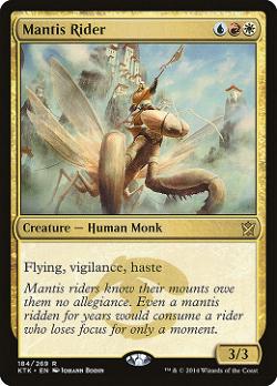 Mantis Rider image