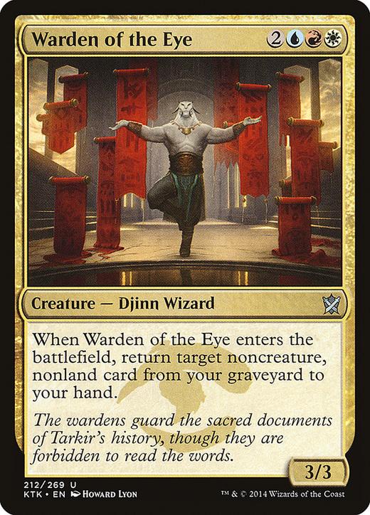 Warden of the Eye?&width=200