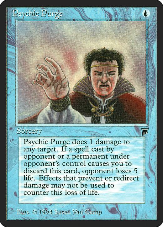 Psychic Purge image