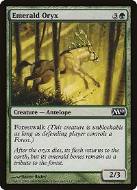 Emerald Oryx image